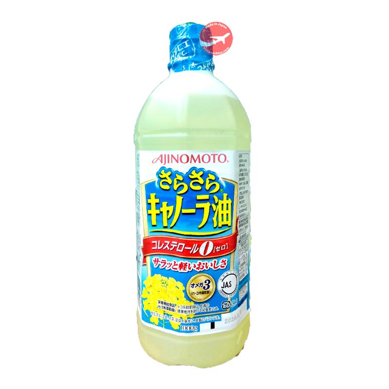 Dầu ăn hoa cải nguyên chất nội địa Nhật Bản ( Chai 1L)