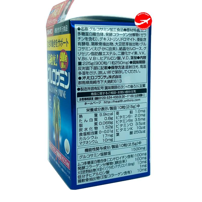 Viên uống Glucosamine 900 viên
