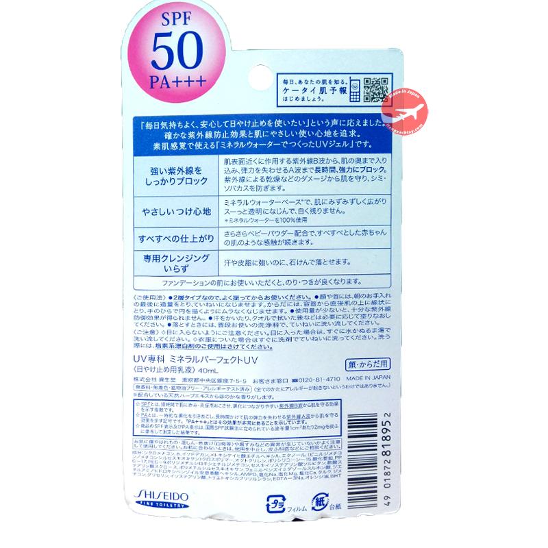 Kem chống nắng Shiseido Mineral Water Senka 50 PA+++ 40ml