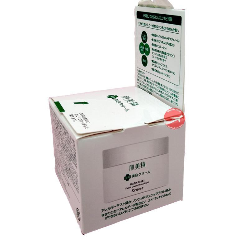 Kem dưỡng da mụn Kracie Hadabisei Facial Cream (Acne Care)