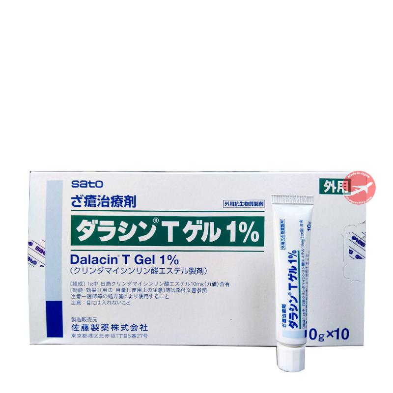Kem trị mụn Dalacin T Gel 1% Sato