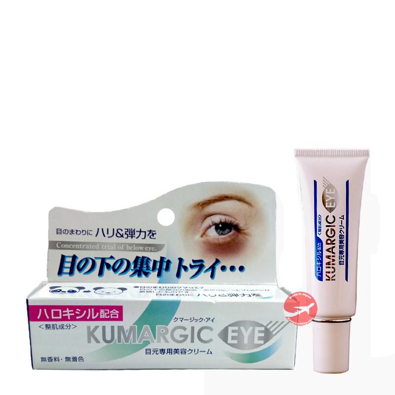 Kem mắt Kumargic của Nhật