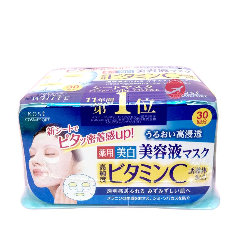 Mặt nạ dưỡng da Kose Clear Turn Essence Mask