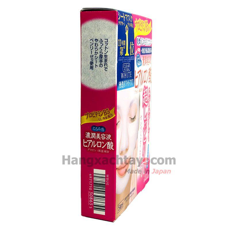 Mặt nạ dưỡng da Kose Clear Turn White 5 miếng