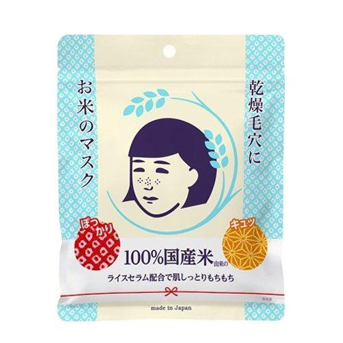 Mặt nạ gạo Keana rice mask Nhật Bản 10 miếng
