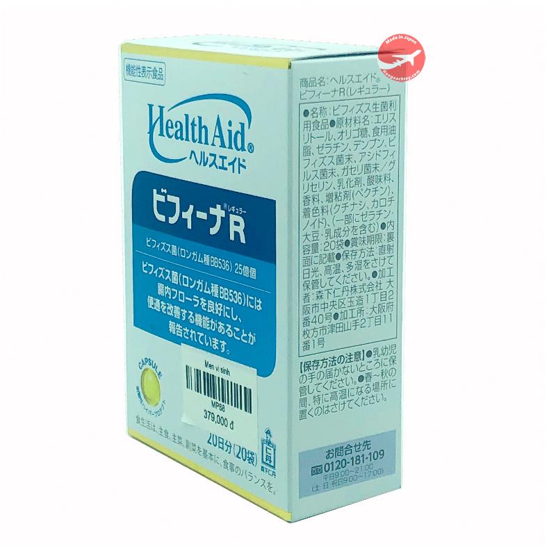 Men Vi Sinh Bifina R Cao Cấp Của Nhật-Hộp 20 Gói