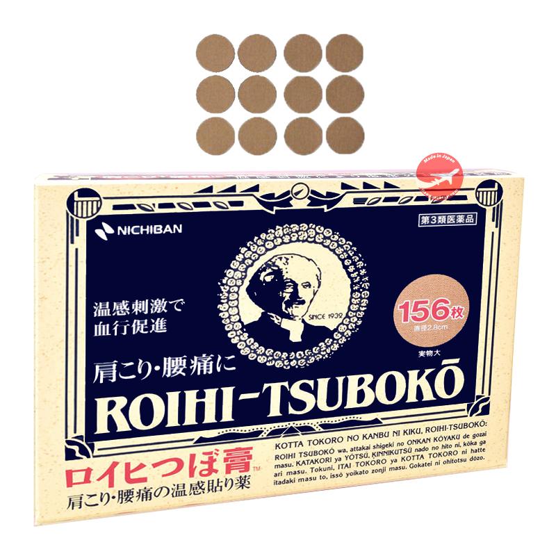 Miếng Dán Huyệt Đạo Giảm Đau Roihi Tsuboko 156 miếng.