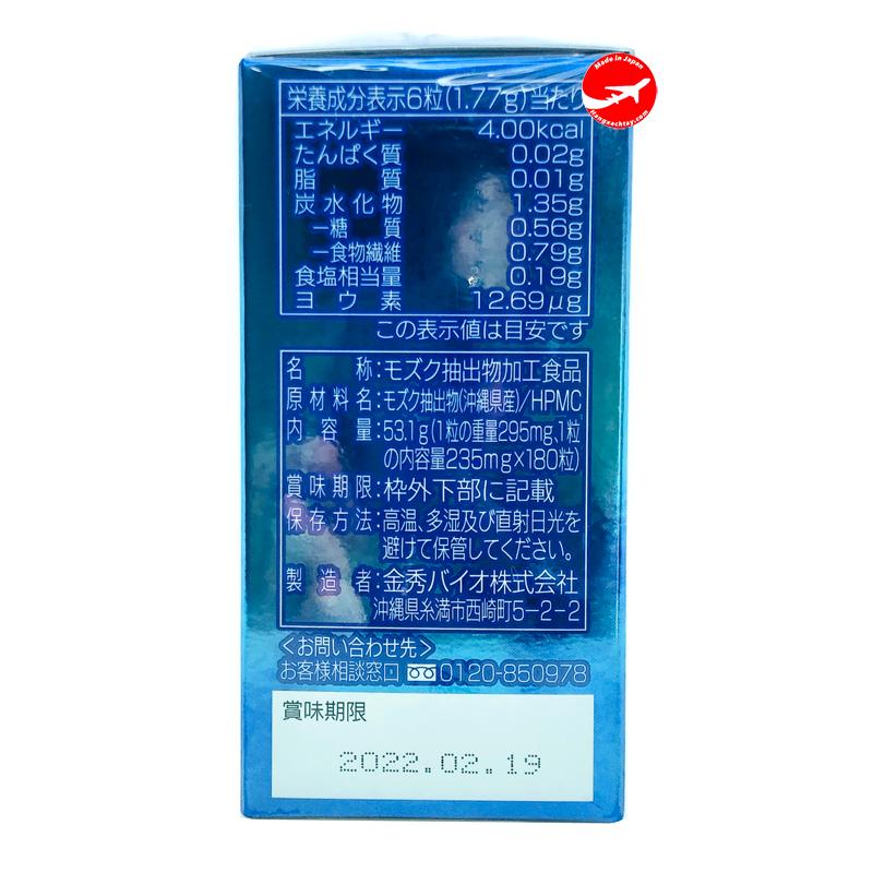 Viên uống Okinawa Fucoidan Kanehide Bio