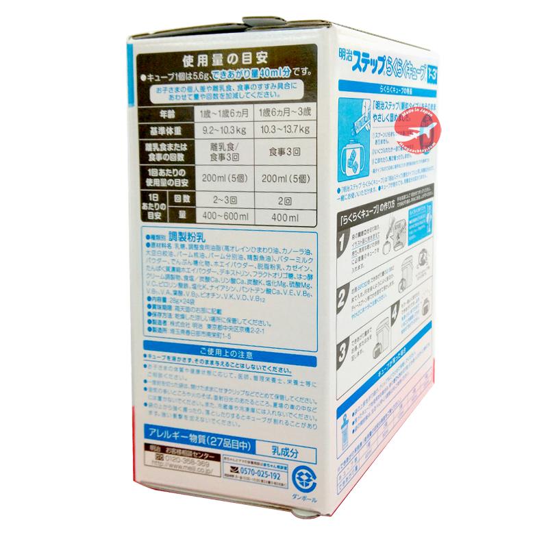 Sữa Meiji thanh số 9 (Cho bé từ 1-3 tuổi)