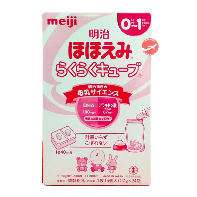 Sữa Meiji thanh số 0 (Cho bé từ 0-1 tuổi)