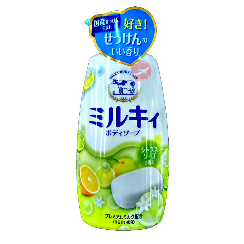 Sữa tắm chiết xuất từ sữa bò Nhật Milky Body Soap 580ml
