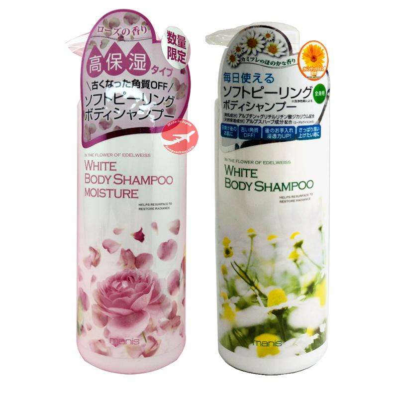 Sữa tắm trắng da Manis White Body Shampoo