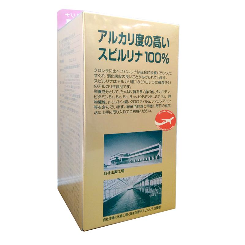 Tảo xoắn Spirulina Nhật Bản 2200 viên