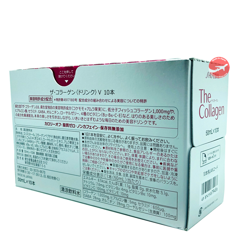 Collagen Shiseido dạng nước Nhật Bản