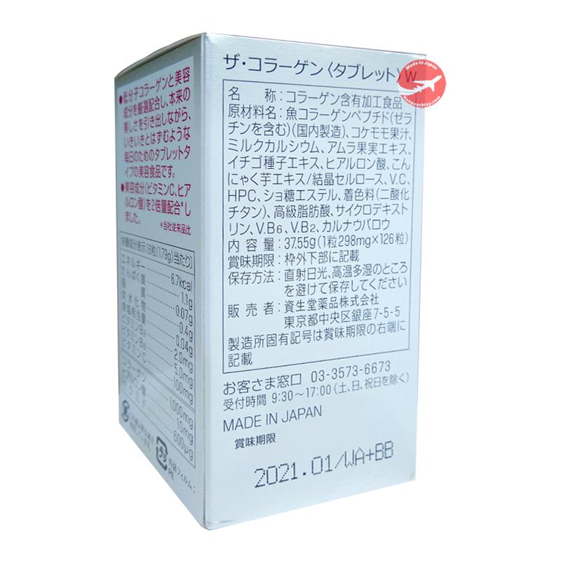 Viên uống đẹp da The Collagen 126 Viên- Nhật Bản