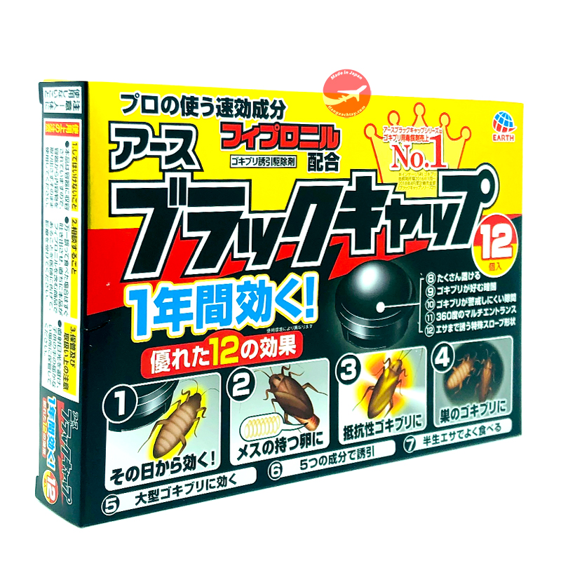 Thuốc diệt gián Nhật Bản BARRACKS CAP