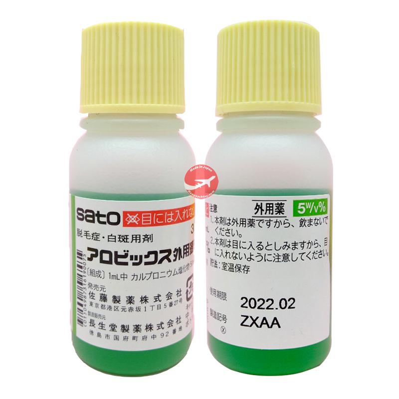 Tinh chất kích thích mọc tóc thảo dược Sato Arovics Solutions 5%