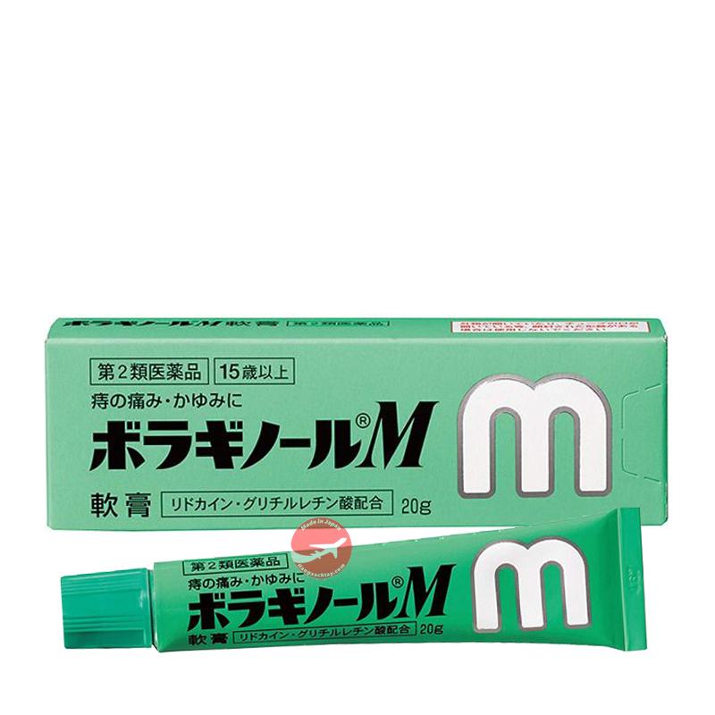 Kem bôi trĩ chữ M cho bà bầu của Nhật Bản