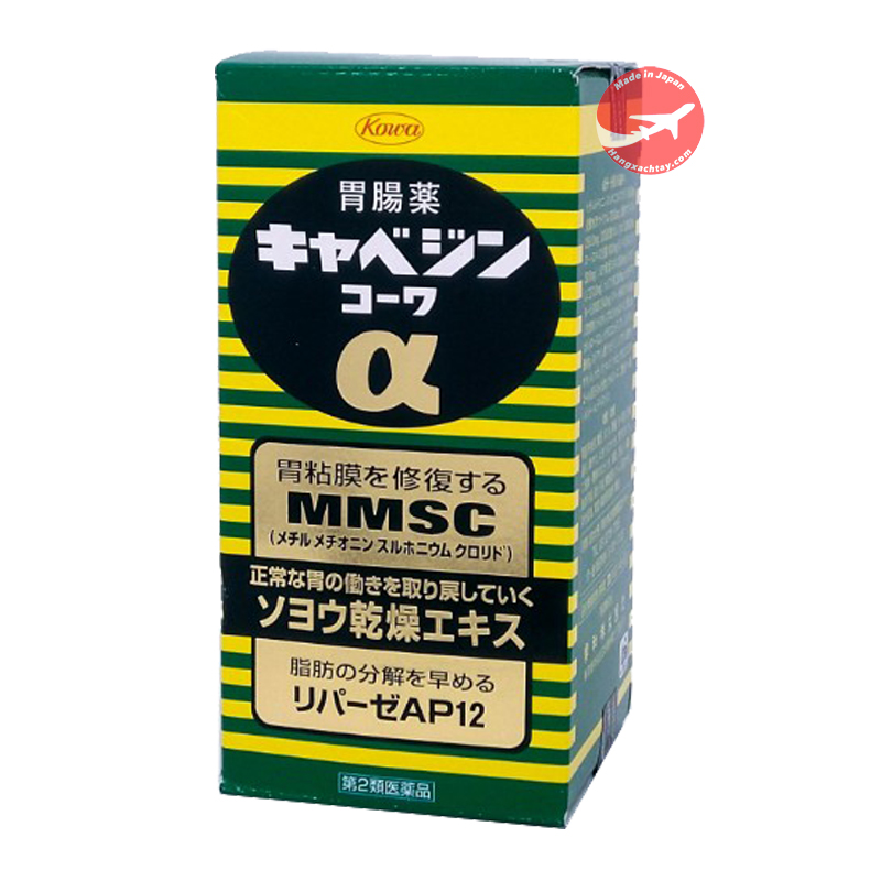 Viên uống trị đau dạ dày Kyabeijin Mmsc Kowa