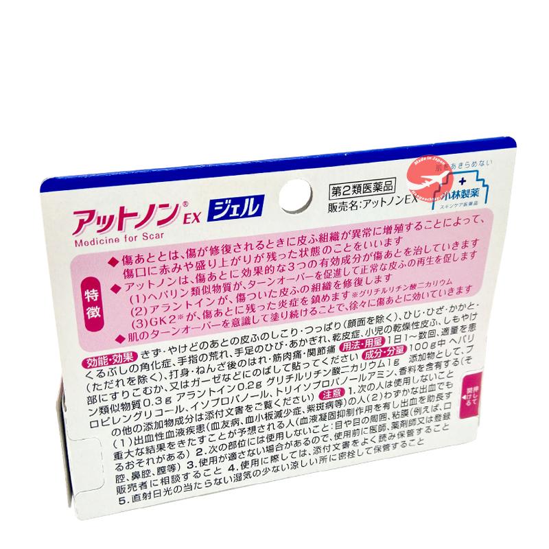 Kem trị sẹo mụnKobayashi 15g của Nhật