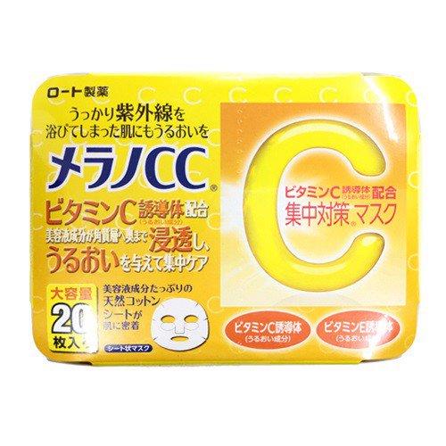 Mặt nạ CC melano trắng da, trị thâm Nhật bản 20 miếng