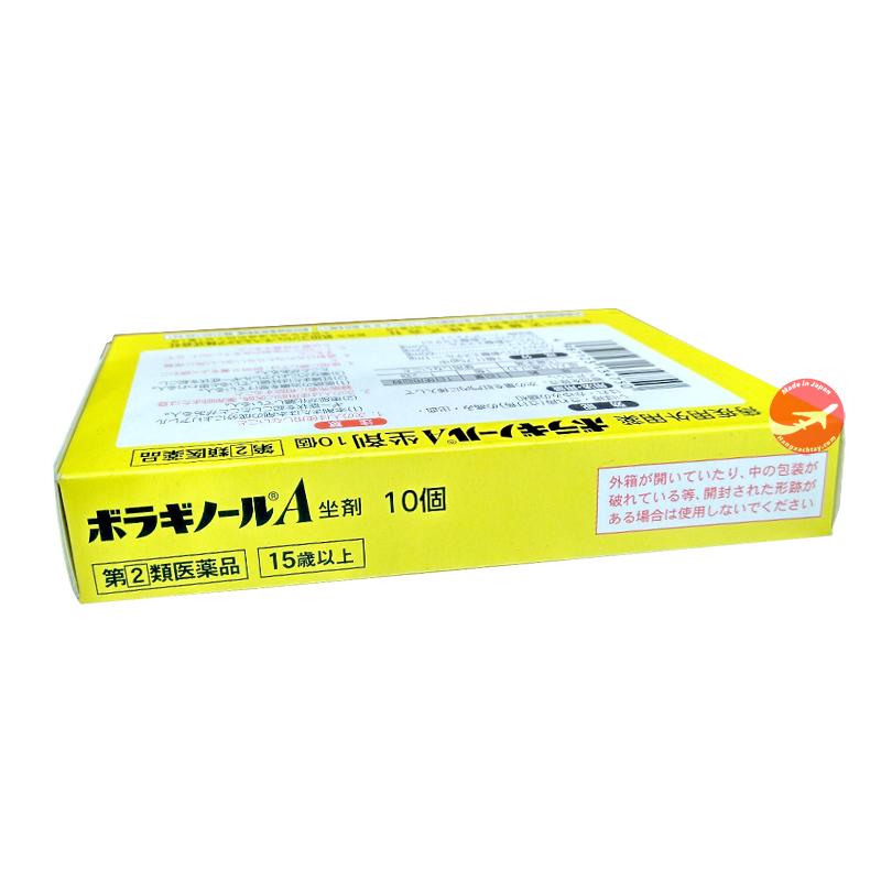 Viên đặt trĩ chữ A Nhật Bản (Hộp 10 Viên)