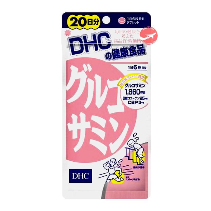 Viên uống bổ sung Glucosamin DHC 120 viên (20 ngày)
