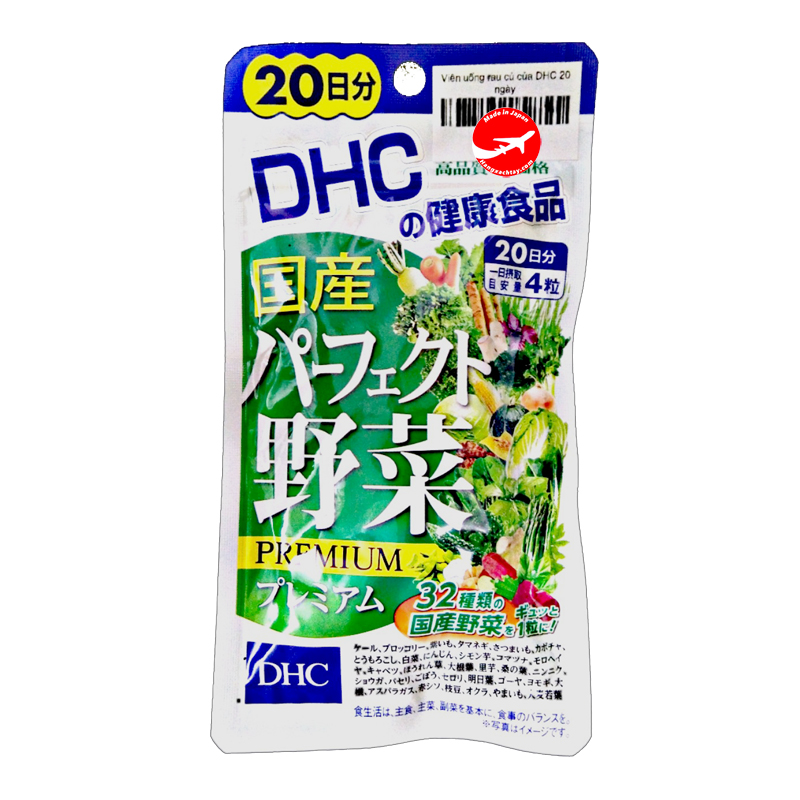 Viên uống rau củ DHC 20 ngày 80 viên