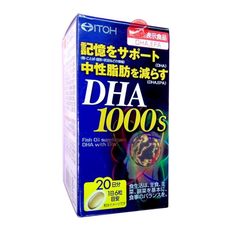 Viên uốngbổ não DHA 1000s ITHO Nhật Bản