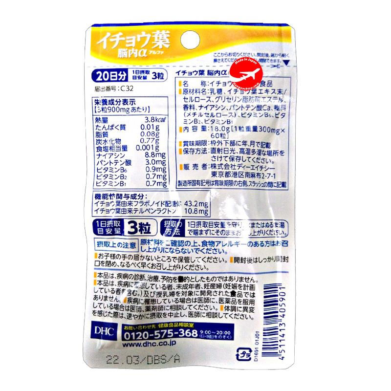 Viên uống bổ não DHC (20 Ngày) của Nhật