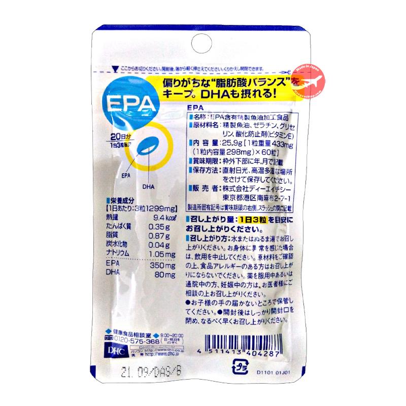 Viên uống bổ sung EPA của DHC