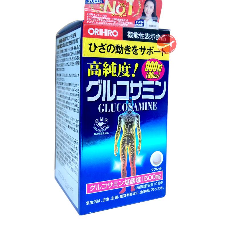 Viên uống bổ sung Glucosamine 900 viên