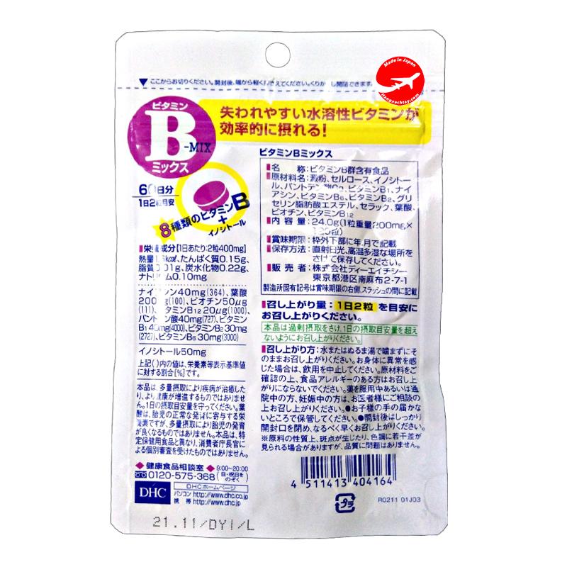 Viên uống bổ sung Vitamin B-Mix (60 Ngày) của Nhật