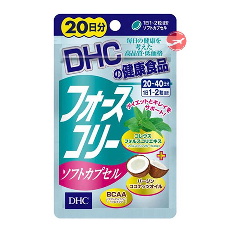 Viên uống giảm cân, bổ sung dầu dừa DHC Nhật Bản (20 Ngày)