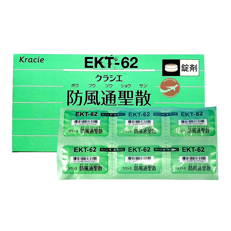 Viên uống tiêu mỡ Hofutsu Shousan Kracie EKT-62 Nhật Bản