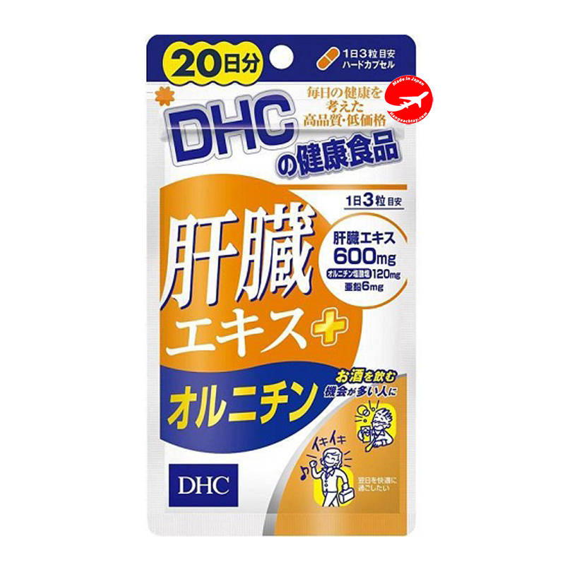 Viên uống hỗ trợ thải độc DHC (20 Ngày)