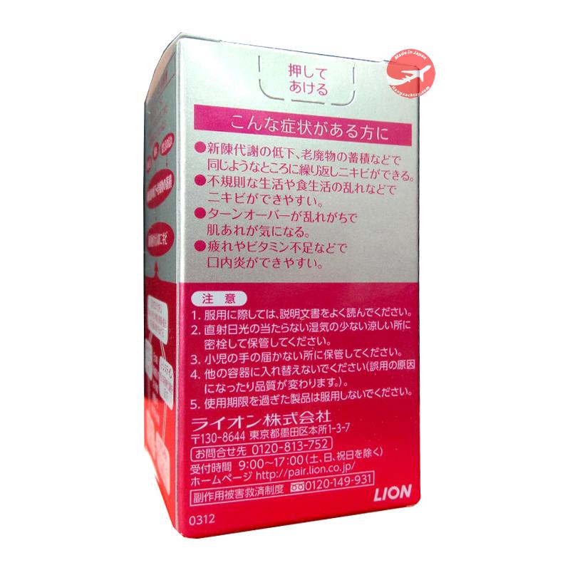 Viên uống trị mụn Pair 120 viên Nhật Bản