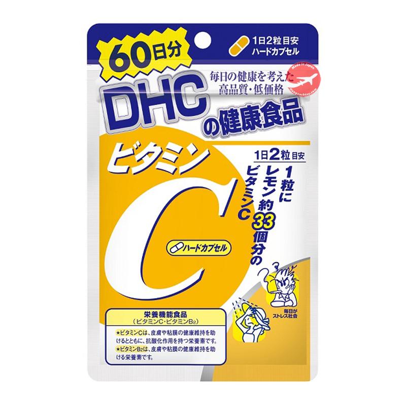 Viên uống bổ sung vitamin C 120 viên của DHC (60 ngày)