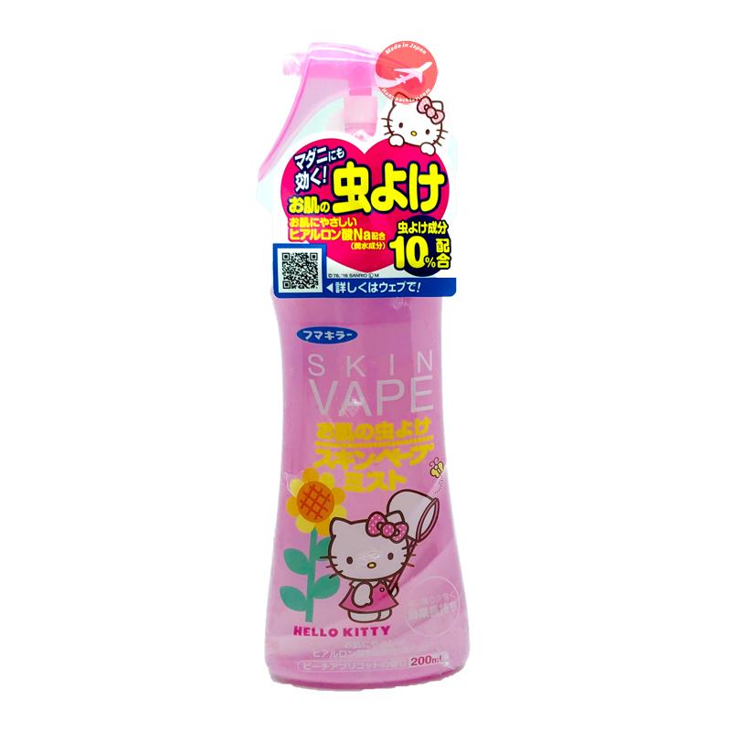 Xịt chống muỗi Skin Vape Nhật Bản 200ml