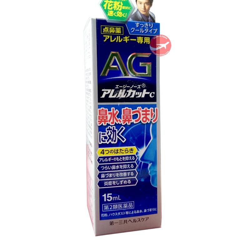 Xịt mũi đặc trị viêm mũi dị ứng AG Nhật Bản