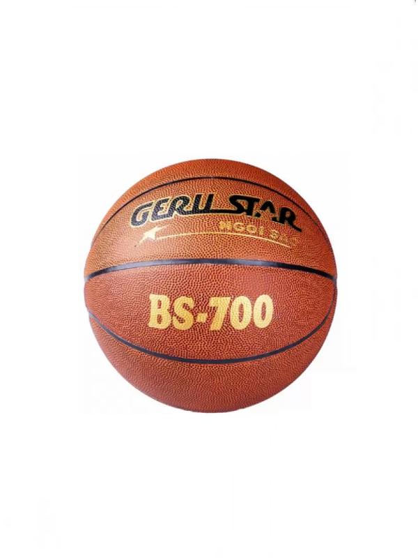 QUẢ BÓNG RỔ GERUSTAR PVC BS-700