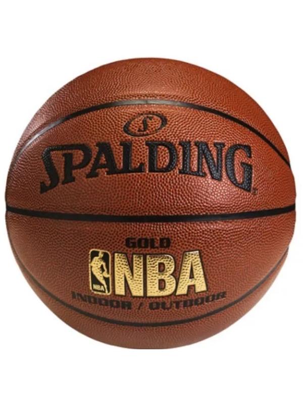 QUẢ BÓNG RỔ SPALDING NBA GOLD I/O (MÃ SỐ: 74-077Z)