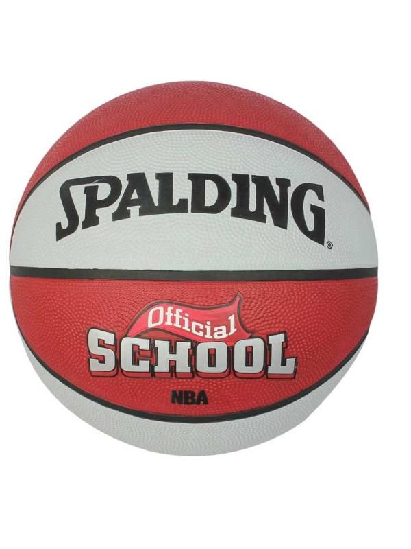 QUẢ BÓNG RỔ NBA OFFICIAL SCHOOL BRICK 7 (63-838Z)