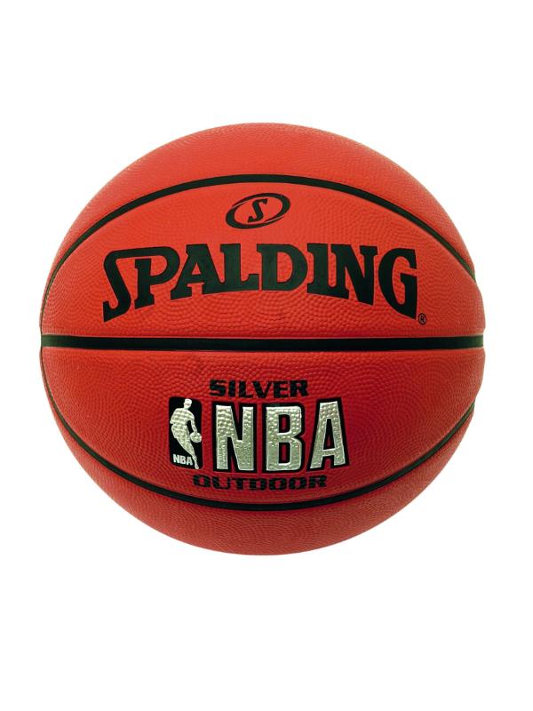 QUẢ BÓNG RỔ NBA SILVER 3 (63-651Z)