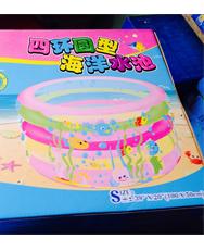 Bể bơi cho bé (100x50cm)