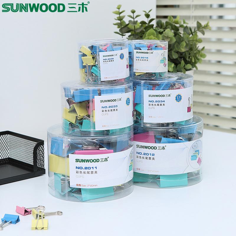 Báo giá bán buôn Văn phòng phẩm Sunwood 4