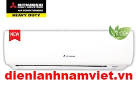 ĐIỀU HÒA MITSUBISHI HEAVY 1 CHIỀU 12.000 BTU SRK/SRC12CT-S5