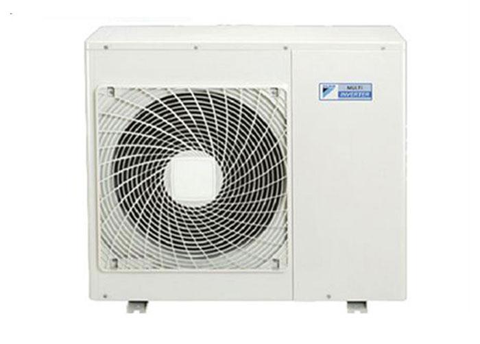 Dàn Nóng Điều Hòa Multi Daikin Inverter 1 Chiều 27.000Btu 4MKM80RVMV
