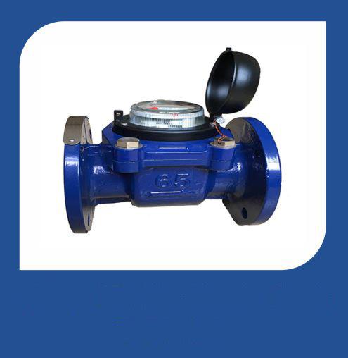 Đồng hồ đo lưu lượng nước DN50, DN65, D80, DN100, DN125, DN150, DN200, DN250, DN300, DN400, DN500DN600