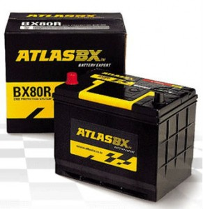 Ắc Quy Atlasbx MF55D23R/L (60Ah)